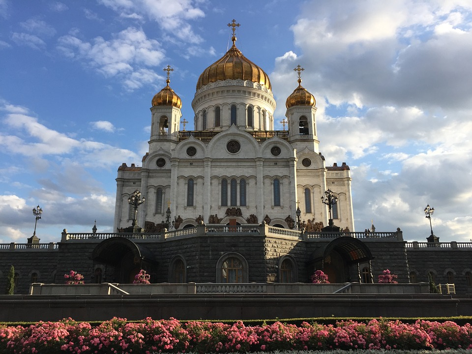 Cathedral of Christ the Saviour MeetnGreetMe Moscow Architectural Guide