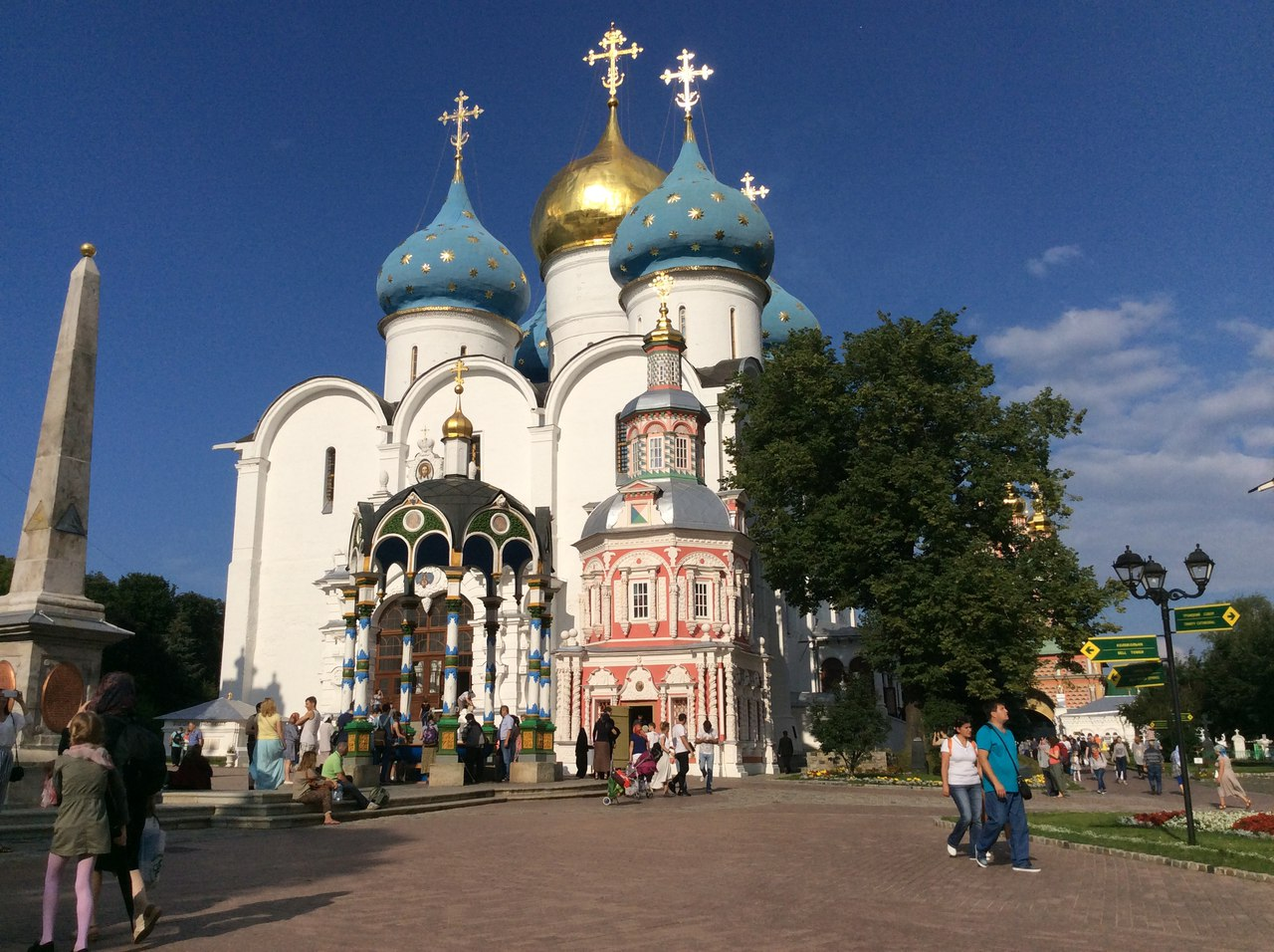 Sergiev Posad: how to get there