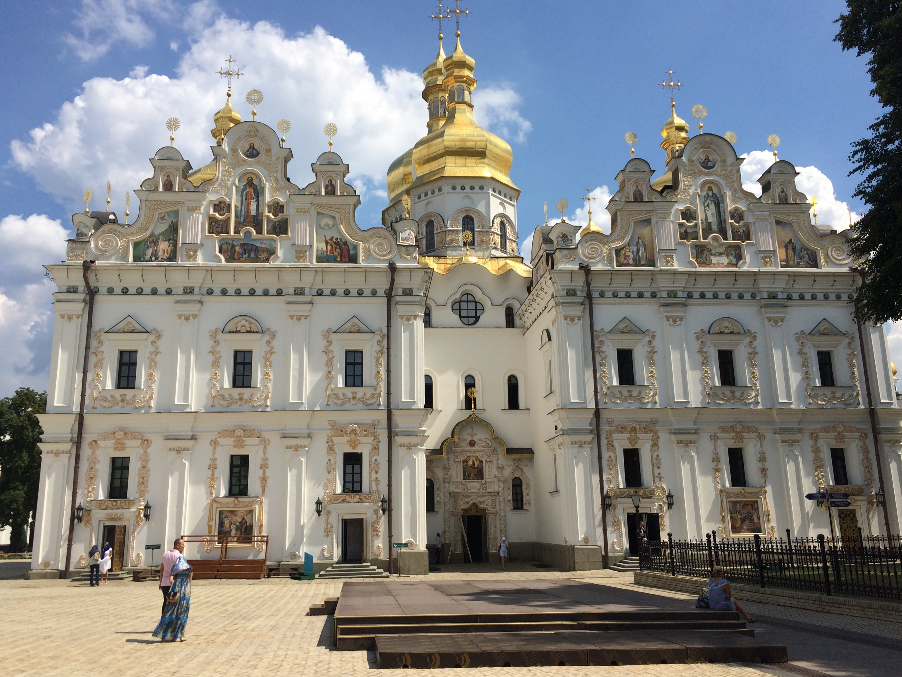 Kiev Pechersk Lavra, Ukraine. MeetnGreetMe