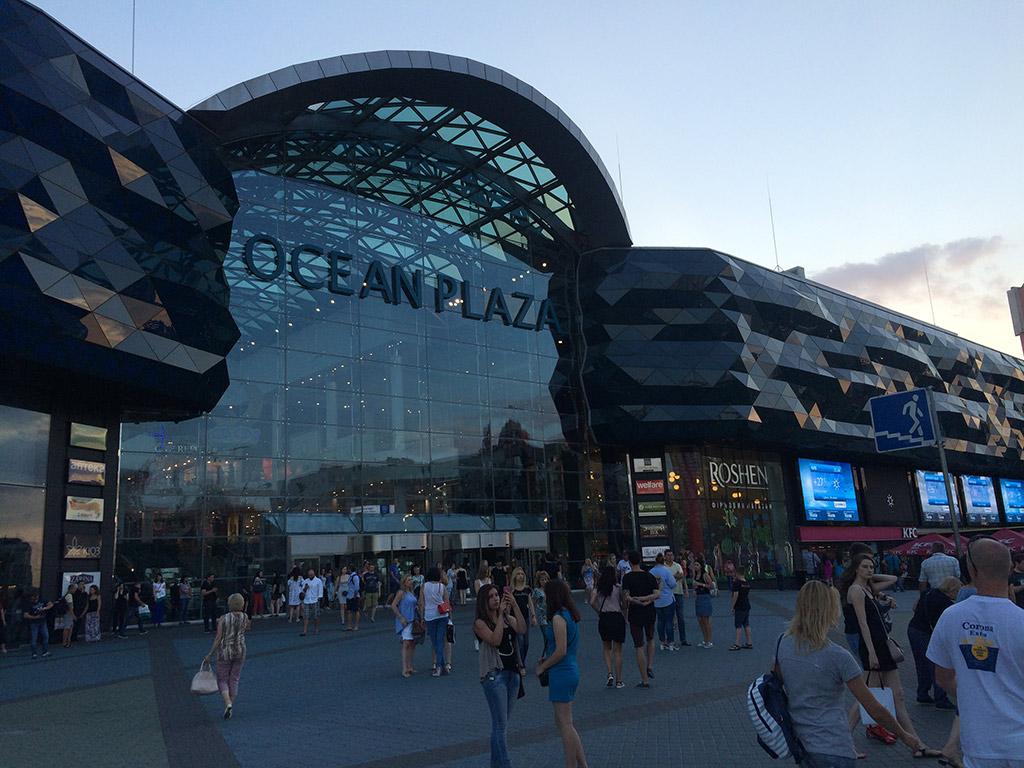 Ocean Plaza in Kiev, Ukraine. MeetnGreetMe