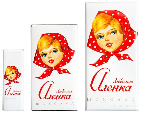 kommunarka alenka chocolate bar minsk belarus