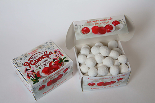 sugared cranberries made in belarus