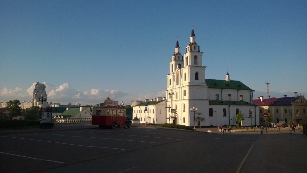 Minsk nemiga belarus travel guide