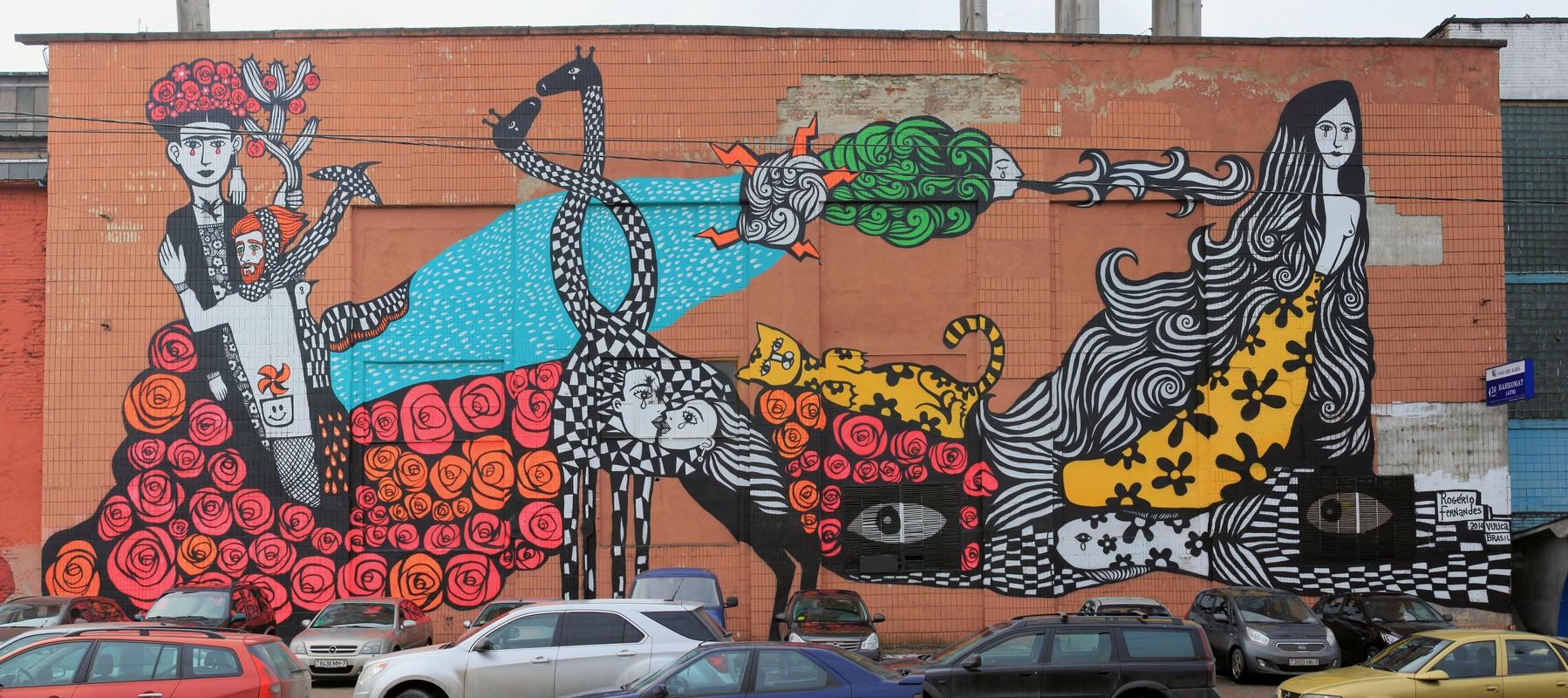 oktyabrskaya street graffiti minsk