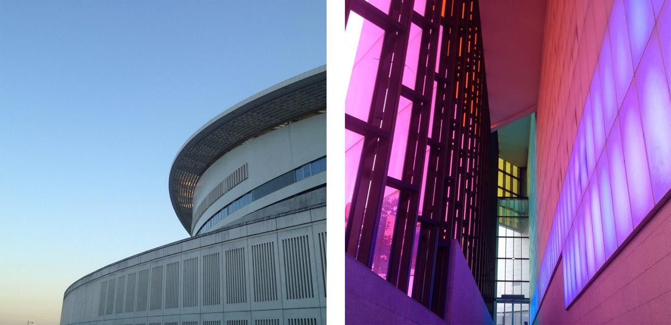 Estádio do Drogão
