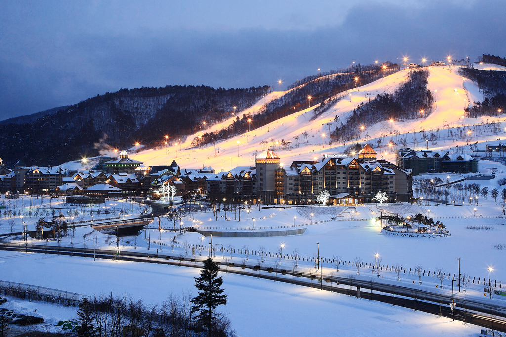 Pyeongchang Winter Olympic Games 2018 South Korea