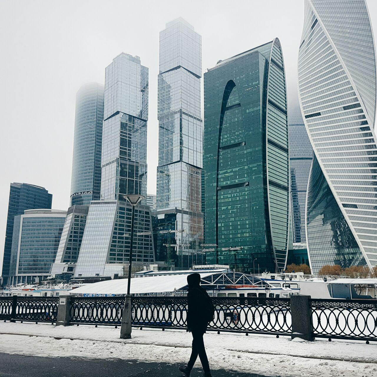 Moscow skyline skyscrapers the City