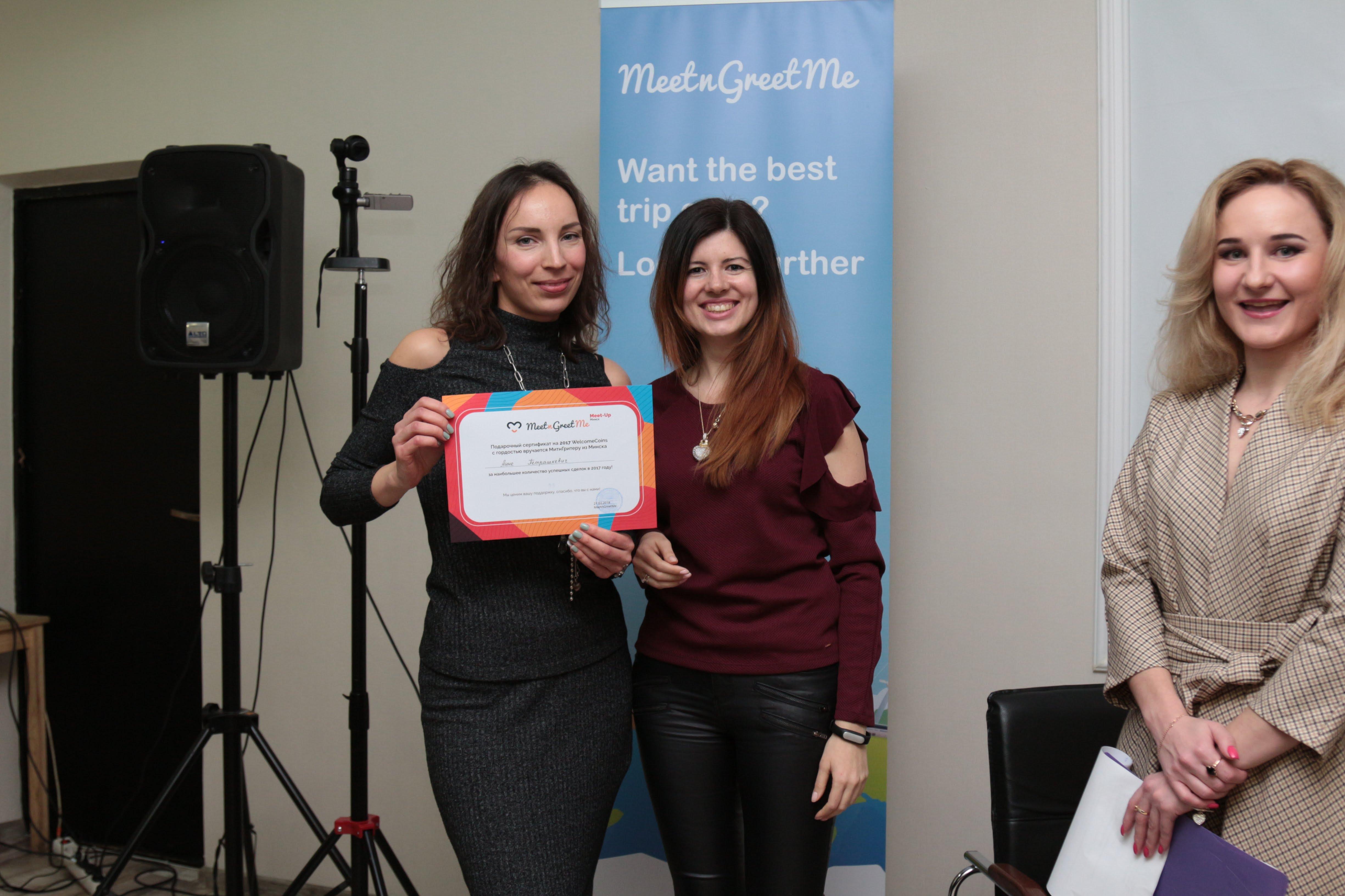 MeetnGreetMe meetup, Minsk