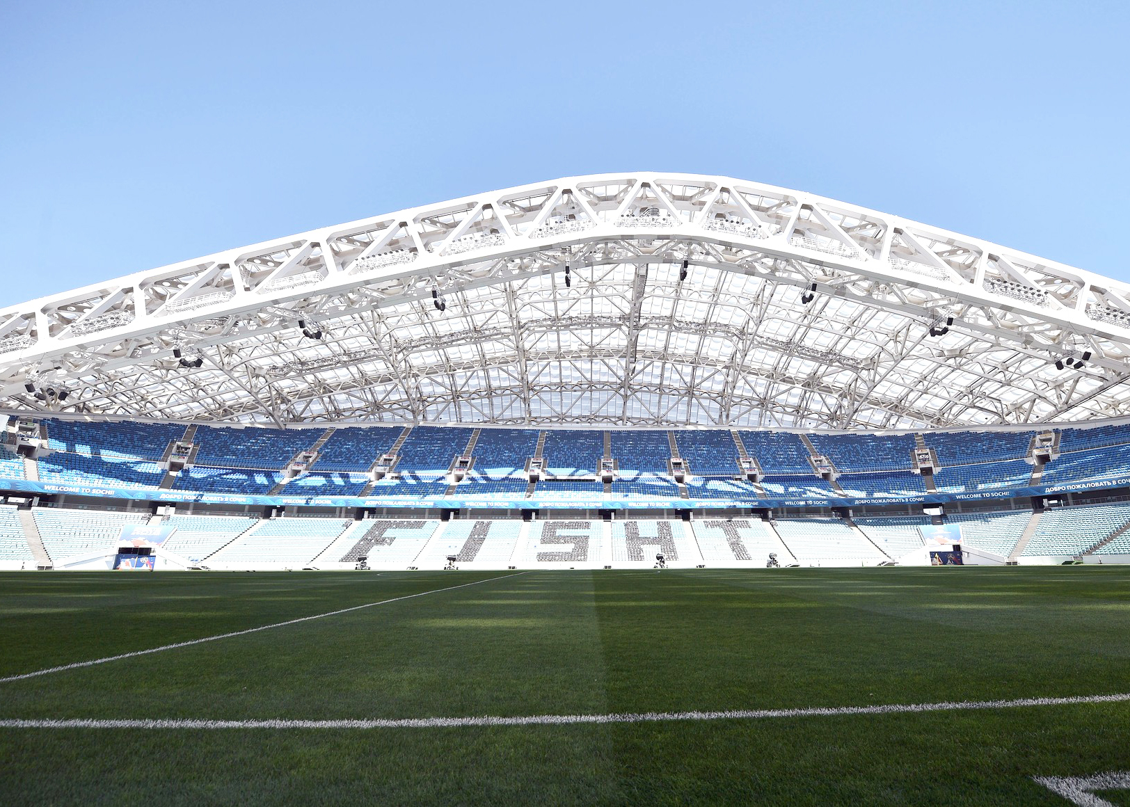 Fisht Stadium, FIFA 2018, Sochi, Russian Federation