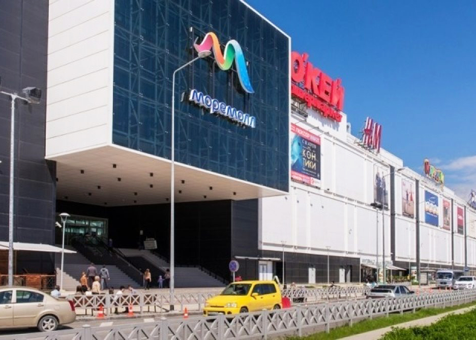 MoreMall Shopping Center in Sochi, Russia