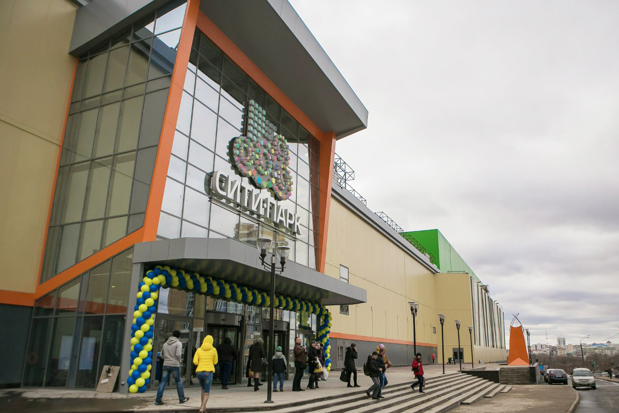 City Park Shopping Center in Saransk