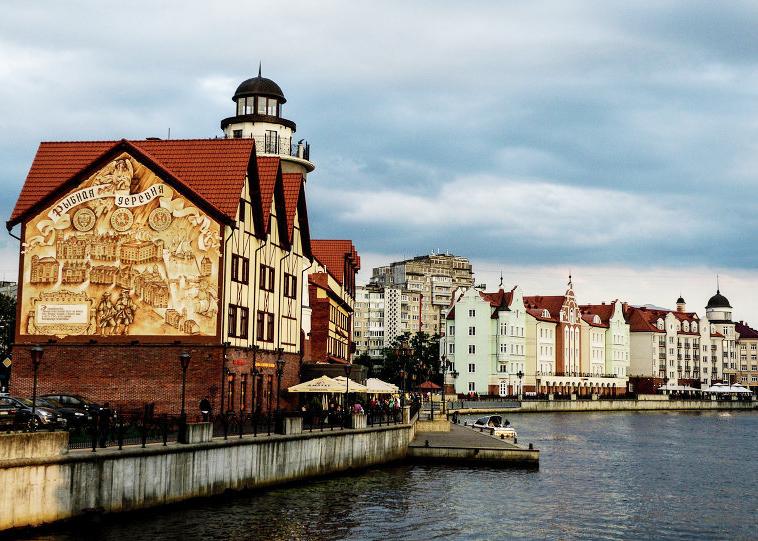 Fishing Village, Kaliningrad, Russia