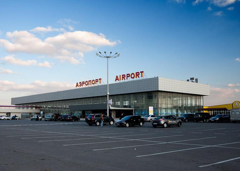 Gumrak Airport, Russia