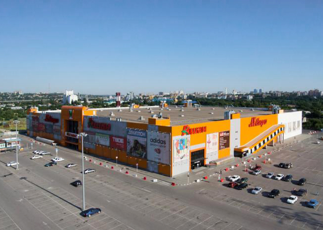 Megamag Shopping Center in Rostov-on-Don