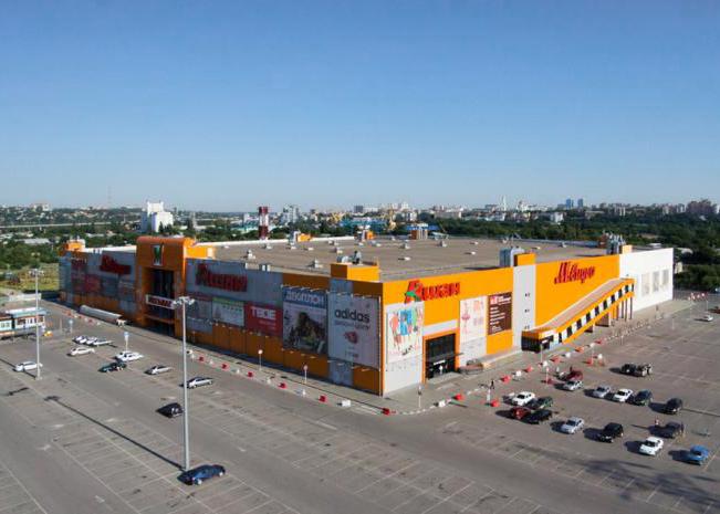 Megamag Shopping Center in Rostov-on-Don