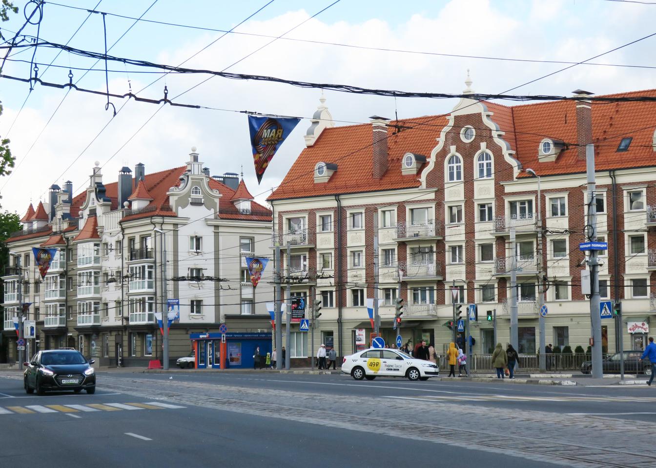 Streets of Kaliningrad