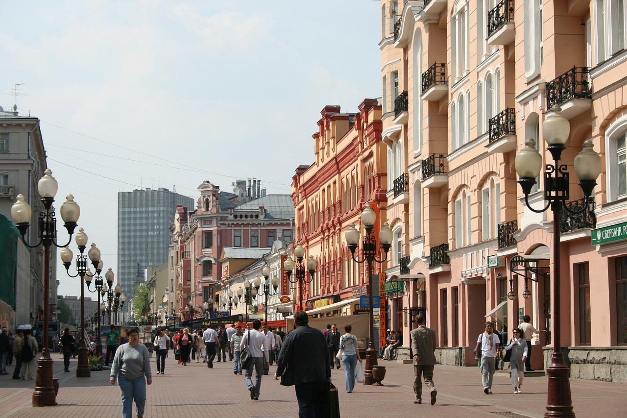 Arbat Street in Moscow
